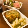 dish-tokyogastronomycafe - 料理写真:ミートパイ