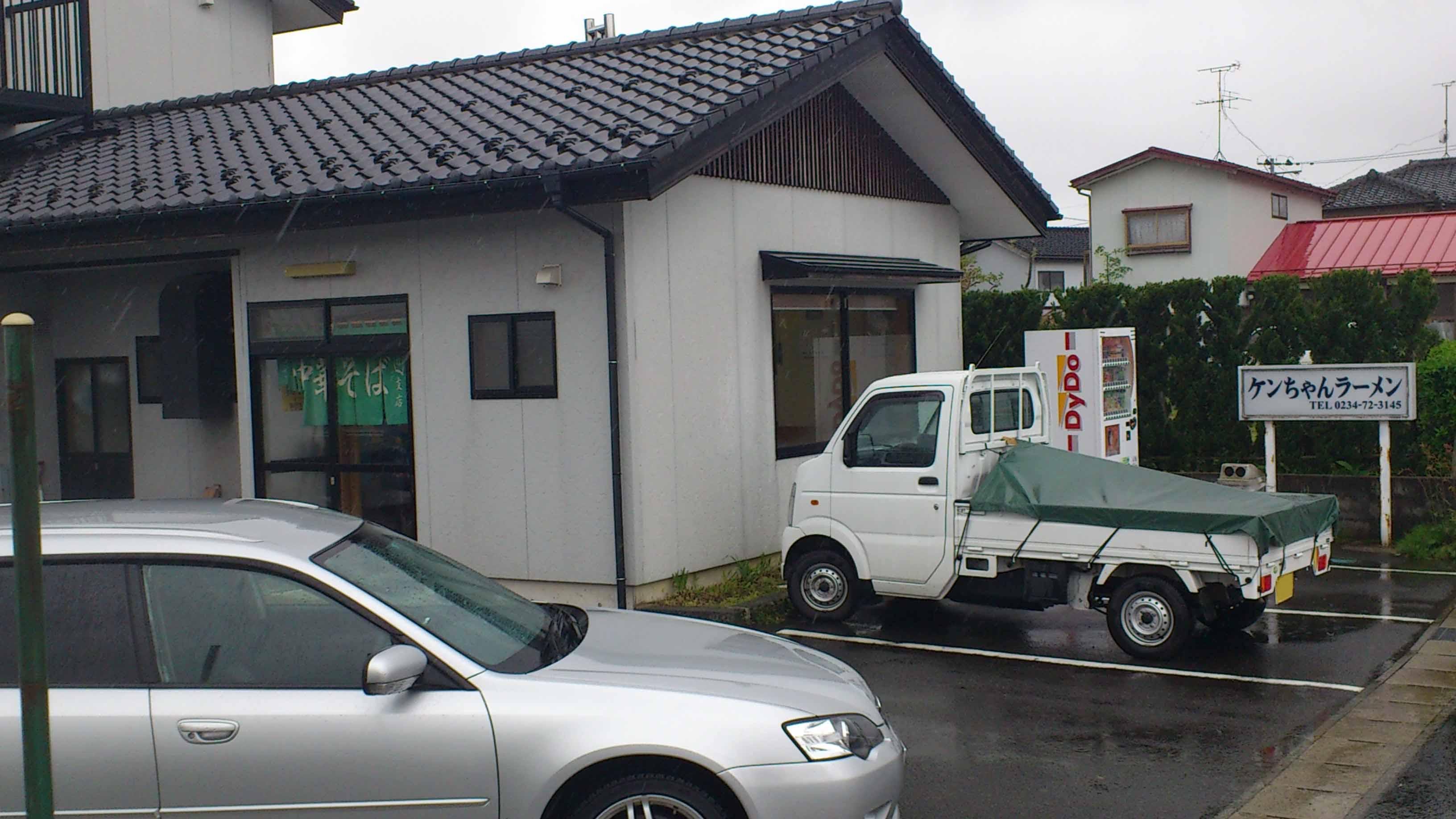 ケンちゃんラーメン 遊佐店
