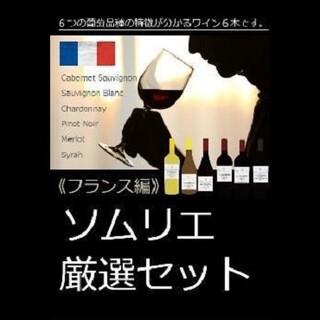 ソムリエ・石黒、厳選ワインテイクアウトのご案内