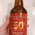 サミット - 戸隠さんの記念ビール