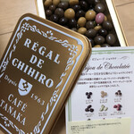 129496834 - 2800円(税抜き) 宝石箱みたいなチョコレート缶