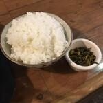中華そば郷家 - ご飯小、高菜付き140円!