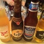 さかば レッピ - 世界のビールが、楽しめます。(店長の気分次第で、入荷は、変わります!!)