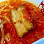 ばりきや - 醤油が染み込んだバラ肉チャーシュー