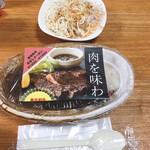 ニクバル 肉MAR.co - サラダは別です♪