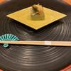 吉扇 - 料理写真:よもぎ豆腐