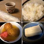 冨士屋本店 - 小鉢 ご飯  お茶