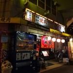 焼肉の大寅 - 2012年4月撮影