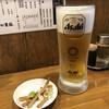 麺屋 蕃茄 - ドリンク写真: