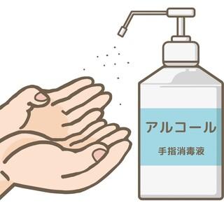 衛生管理と感染症対策の徹底。
