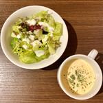 デリツィオーゾ 0141 - ミニサラダとスープ