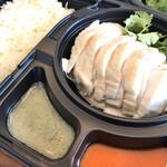 海南鶏飯食堂 - ゆで鷄・ジャスミンライス・3種ソースのセットプレート L。