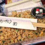 創作酒場 喜楽  - 葱と卵のチャーハン(680円)
