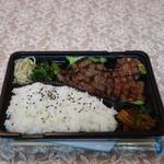 焼肉ホルモン 神田商店 - カルビ&ハラミ弁当