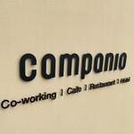 Campanio - 外観1