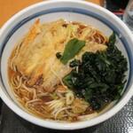 蕎麦一心たすけ - ・「天ぷらそば(¥450)+わかめ(¥サービス)」