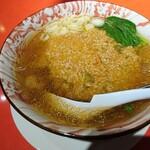剛龍飯店 - 担々麺(並盛)