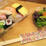 ダイヤ寿司 - 料理写真:テイクアウト限定ランチにぎりエール飯