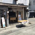 丸秀鮮魚店 - お店