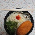 宮川製麺所 - うどん(大)と玉子コロッケ