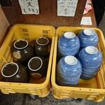 宮川製麺所 - 選べる2種類の丼