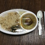 アジアンキッチン オオツカレー - ポークキーマの薬膳スパイスカレー 900円