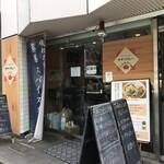 アジアンキッチン オオツカレー - 2020年4月。訪問