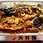 豊野丼 - 【お弁当】豊野丼