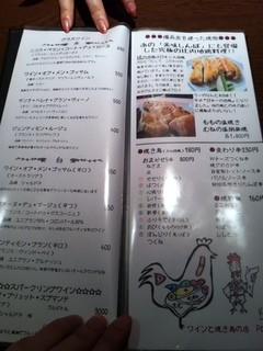 Pollo -