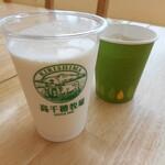 129547006 - 高千穂牧場牛乳