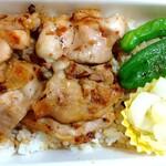 Higashiyamatorihachi - やきとり弁当