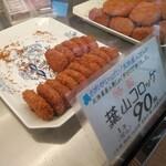 葉山旭屋牛肉店 - 料理写真: