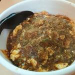 Daimiuchinchin - 半麻婆丼