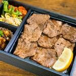 生肉専門店 焼肉 金次郎 - 極みの牛たん弁当
