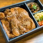 生肉専門店 焼肉 金次郎 - 赤身ロース弁当