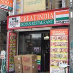 グレート・インディア -