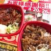 カルビ丼とスン豆腐専門店 韓丼 - 料理写真:カルビ丼&温玉カルビ丼