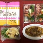 カプチーニ - ピッツァ・前菜盛り合わせ2人前・豚ロースピッツァ職人風・ボロネーゼ