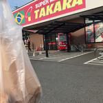 スーパー メルカド タカラ -