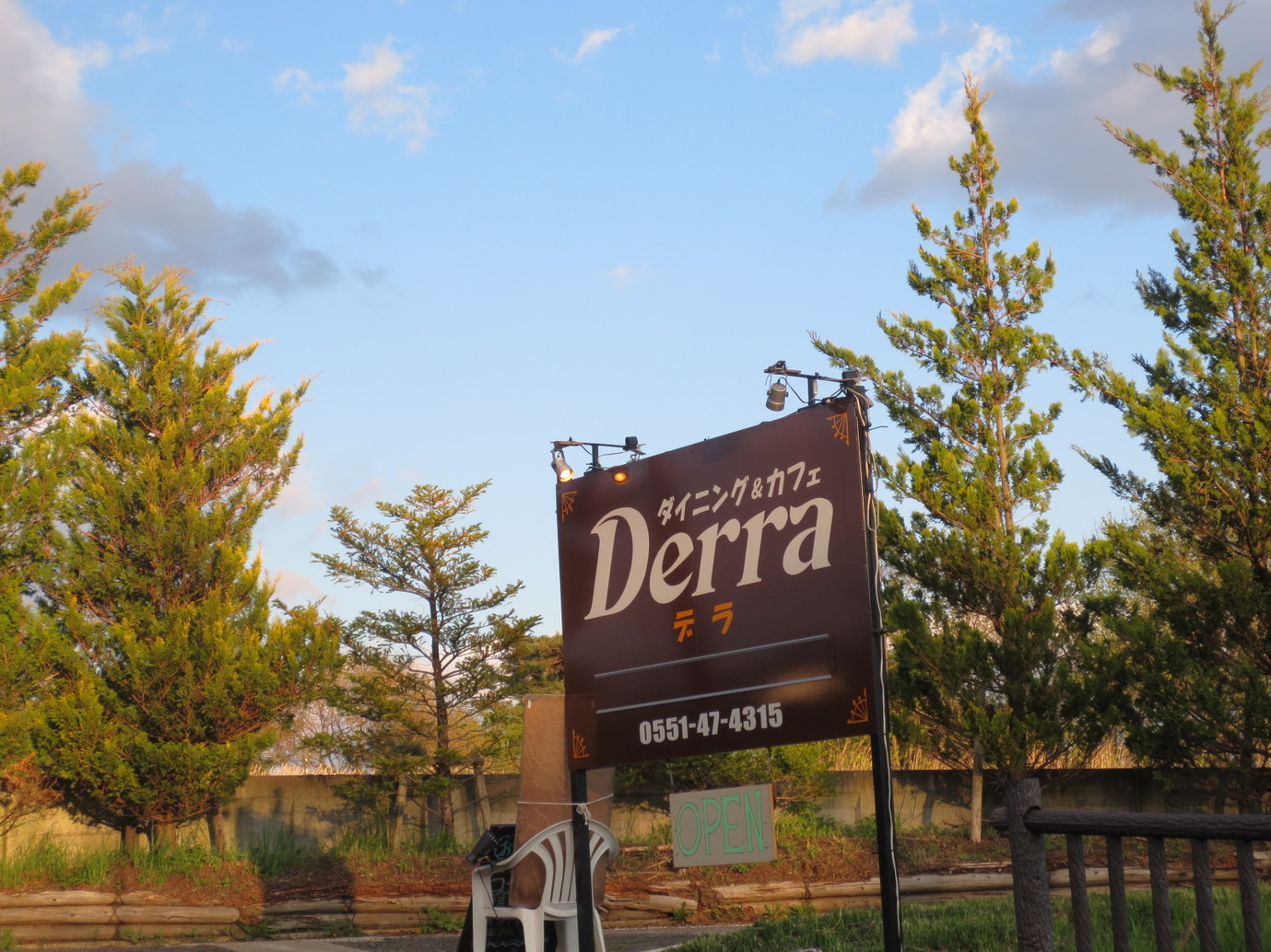 ダイニング&カフェ Derra