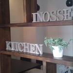 キッチン イノッセ -