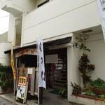 田そば  - 外観(20-04)