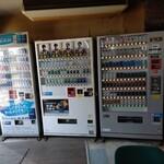 ドライブイン七輿 - 【2020.4.25(土)】自動販売機群