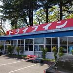 ドライブイン七輿 - 【2020.4.25(土)】店舗の外観
