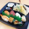 三田の和がや - 料理写真:
