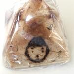 ラムヤート - エジプト塩パン(850円)