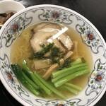麺や 暁 -
