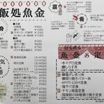 UOKIN Piccola Suzuki  -