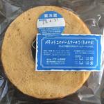 デザート倶楽部 - 料理写真: