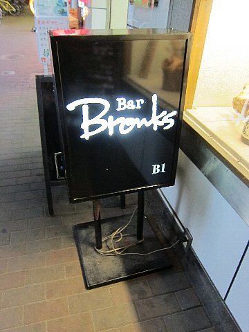 Bar Bronks
